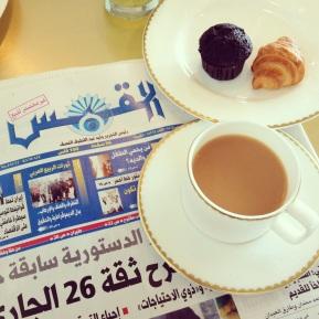 Kuwait, The HappyBubble